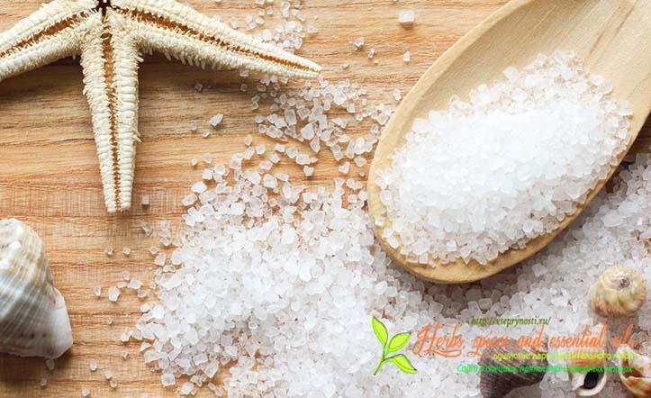 пищевая морская соль