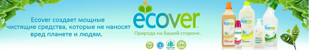 Ecover-0202-RU