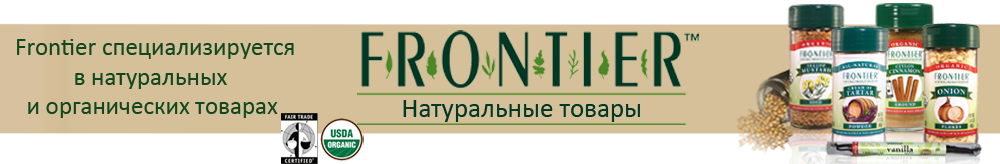Frontier-Natural-1115-RU