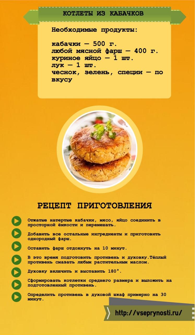 recept-min