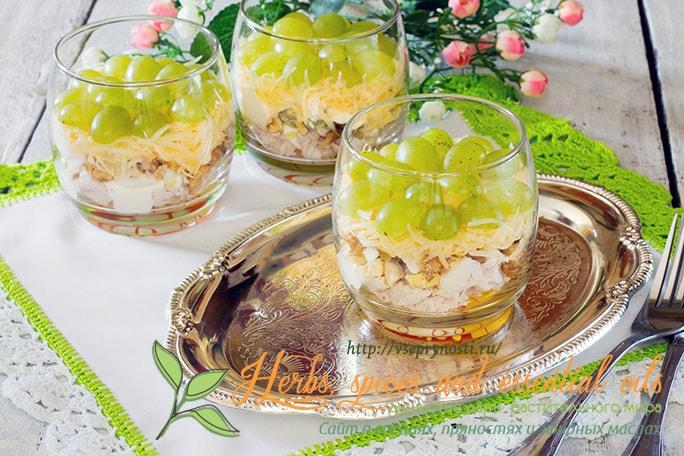 salat-tiffani-min