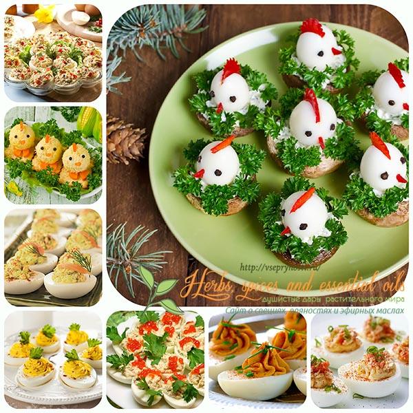 Фаршированные яйца 25 вариантов