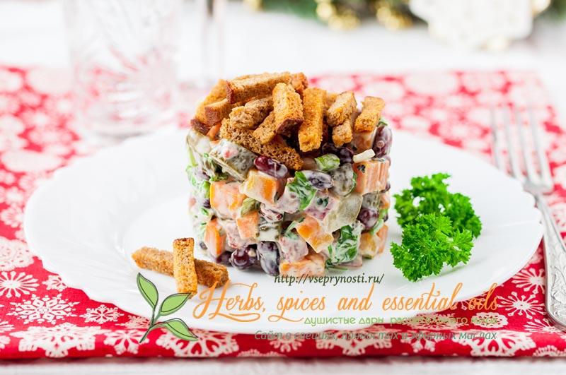 salatik-s-fasoliu