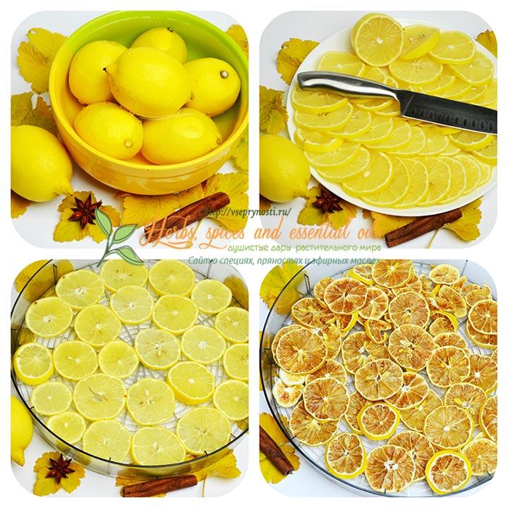 Сушеные лимоны