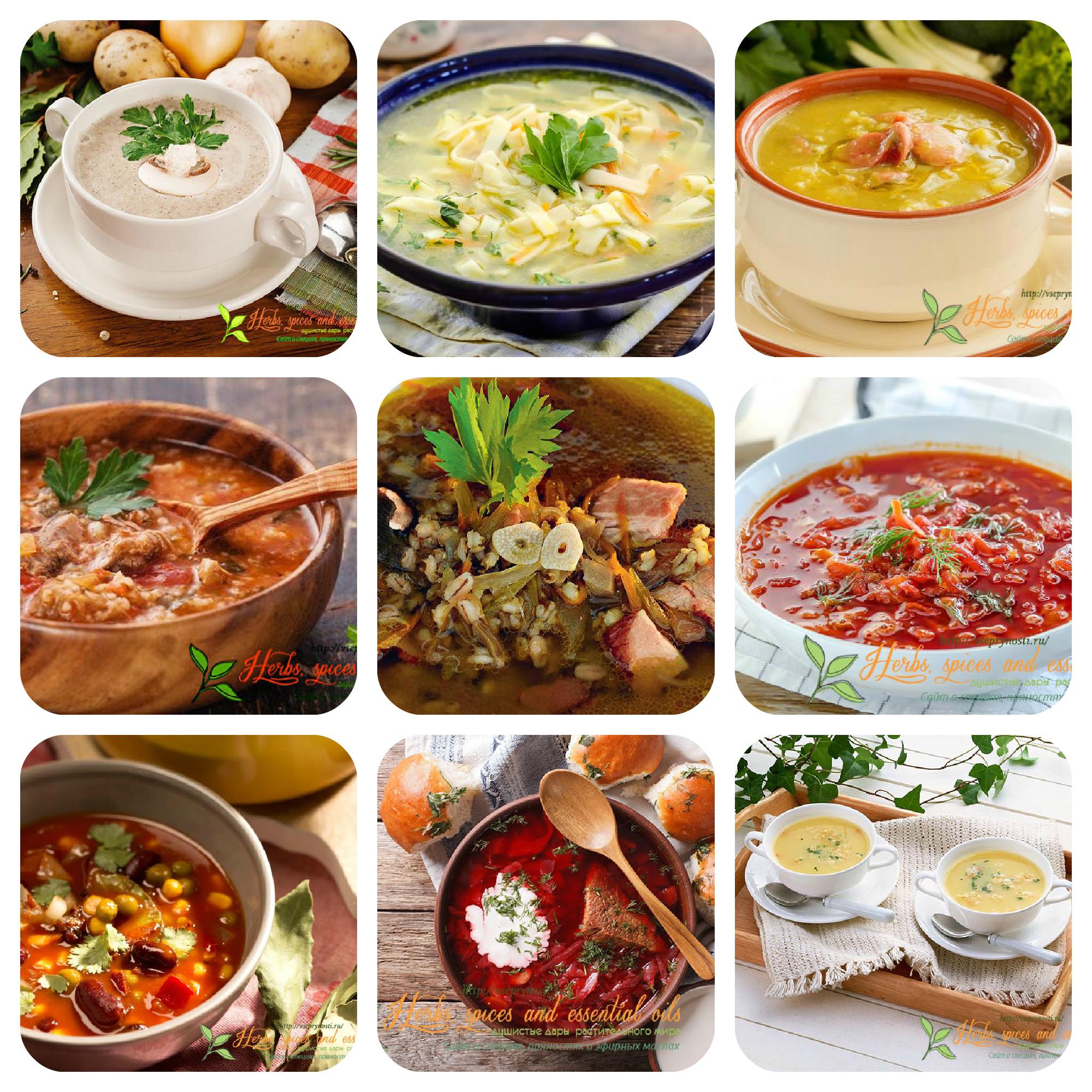 Рецепты зимних супов