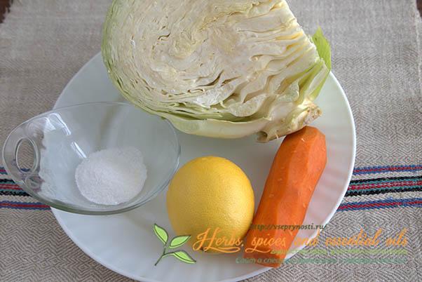 Квашеная капуста с лимоном