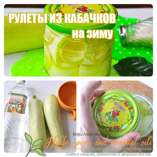 Рулеты из лимона рецепт 75
