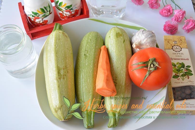 салат из кабачков и помидоров на зиму
