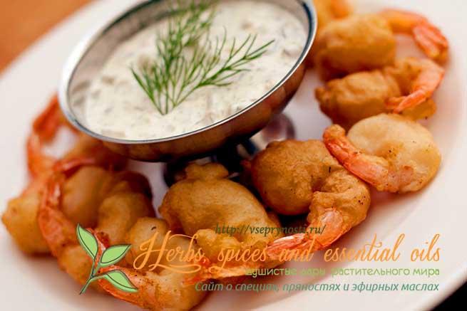 соус с морепродуктами