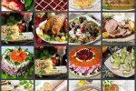 Миниатюра к статье Салаты и закуски на новый год 2017— самые вкусные и красивые рецепты